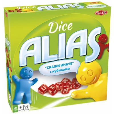 ALIAS c кубиками