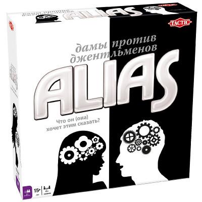 ALIAS (Скажи иначе): Дамы против Джентльменов