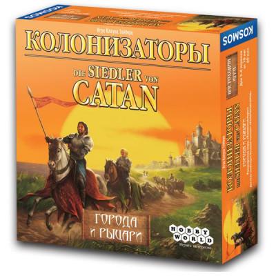 Колонизаторы. Города и Рыцари (4-е рус. изд.)