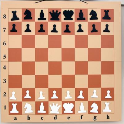 Демонстрационные магнитные шахматы 90 см