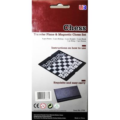 Шахматы магнитные карманные