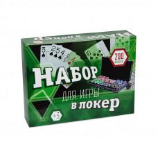 Набор для покера Black Stars на 200 фишек