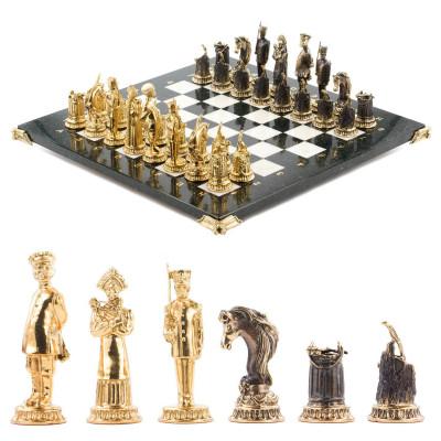 Шахматы Российская Империя мрамор/змеевик