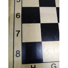 Шахматы Игрок уценка