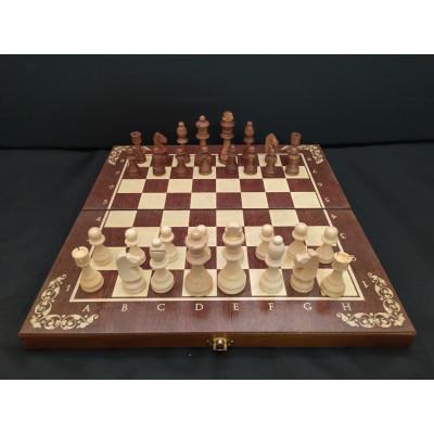 Шахматы нарды шашки Савана
