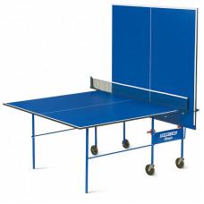 Стол теннисный Start Line Olympic без сетки
