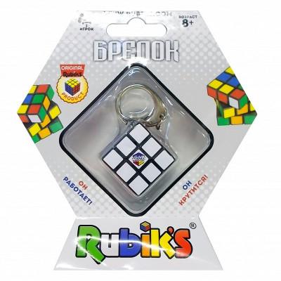 Брелок Мини-Кубик Рубика 3х3