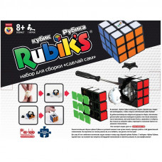 Кубик Рубика 3х3 Сделай Сам