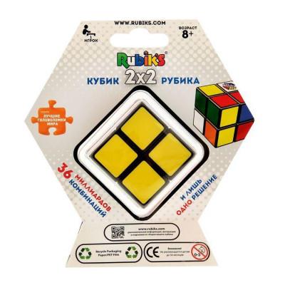 Головоломка Кубик Рубика 2х2