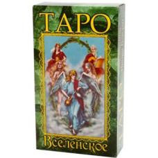 Гадальные карты Таро Вселенское (78 листов + инструкция)