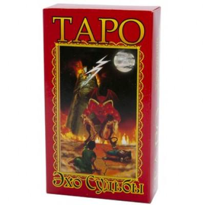 Гадальные карты Таро Эхо судьбы (78 листов + инструкция)