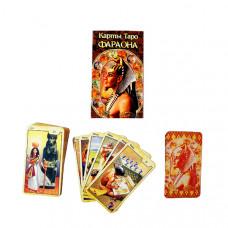 Гадальные карты Таро Фараона (78 листов + инструкция)