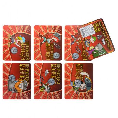 Набор счетчиков уровней Пиратский Манчкин красный (2е рус изд)