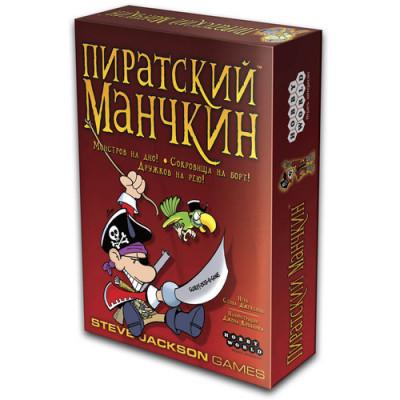 Пиратский Манчкин (2-е рус. изд.)