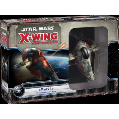 Star Wars. X-Wing. Расширение РАБ-1