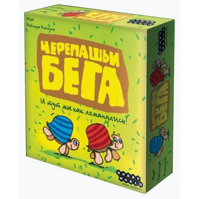 Черепашьи Бега (6-е рус. изд.)