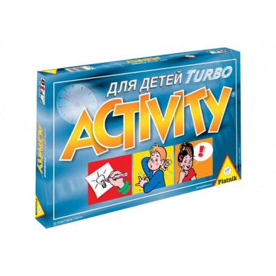 Activity Turbo для детей