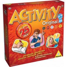 Activity 2 Юбилейное издание