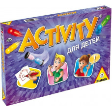 Activity для детей (издание 2015)