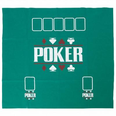 Сукно для покера (90х90х0,2см)