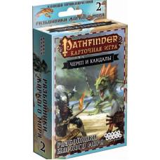 Pathfinder. Карточная игра: Череп и Кандалы. Разбойники Жаркого моря*