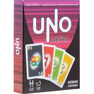 Uno Ultra