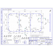 Плита «Premium-Quality Rasson» 9 ф (25 мм, 3-pc) пирамида