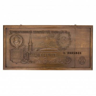 Нарды резные 3 рубля, Ustyan