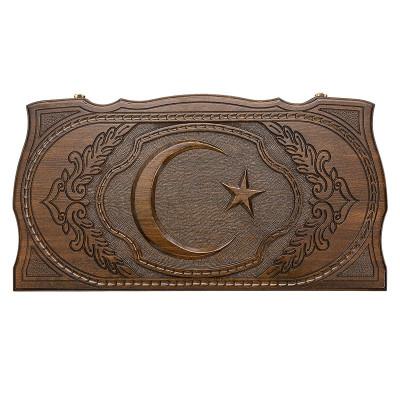 Нарды резные Мусульманский Символ, Rasulov