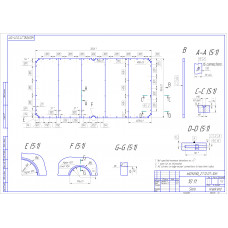 Плита «Premium-Quality Rasson» 10 ф (38 мм, 5-pc) пирамида / снукер