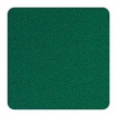 Сукно «Hainsworth - Elite Pro 700» 198 см (желто-зеленое)