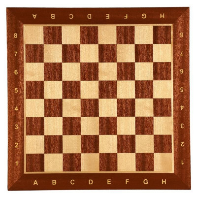 Шахматная доска 6, Wegiel