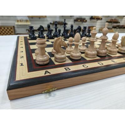 Шахматы турнирные 50 см с премиальными фигурами из бука